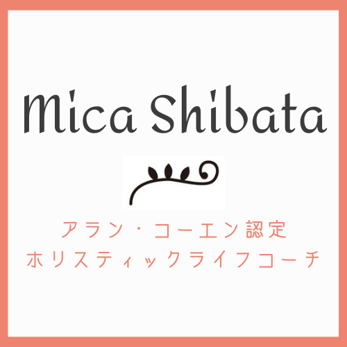 Mica Shibata